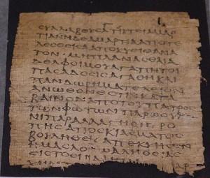 640px-Papyrus_23_James_1,15-18