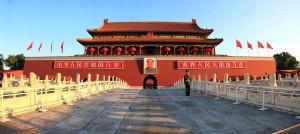 1280px-Tiananmen_beijing_Panorama