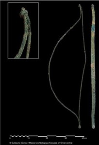 Mudhmar Est - Arco non funzionale, interamente fatto di rame/bronzo