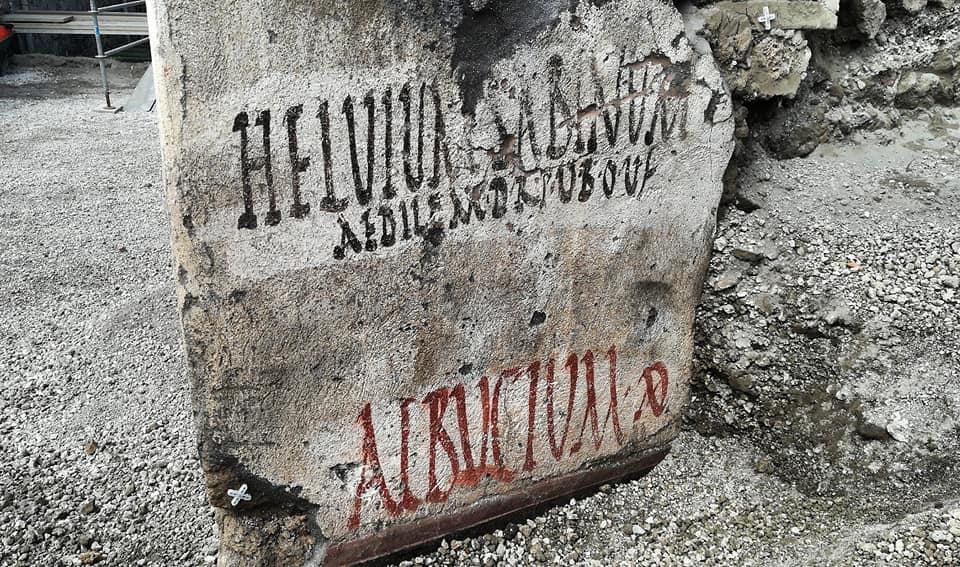 Scavi Regio V di Pompei. Foto: Alessandra Randazzo