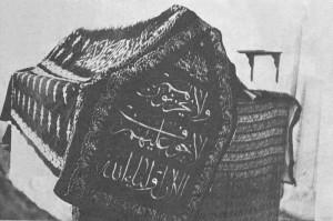 Tomb_of_Suleyman_Shah