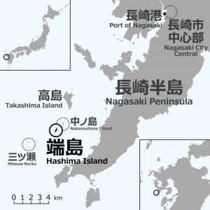 Nagasaki_Hashima_location_map