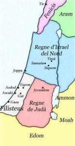 320px-Israel_i_Judà