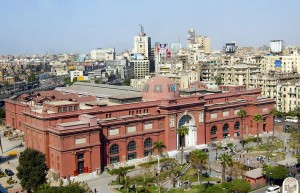 1024px-The_Egyptian_Museum