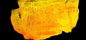Scansione di uno dei muri della grotta, preparata da M. Bura