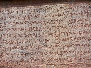 800px-Ancient_Tamil_Script