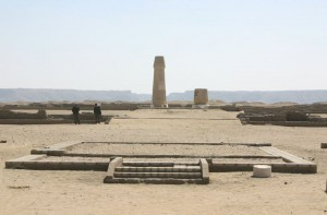 800px-Small_aten_temple
