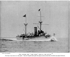 Chinese_cruiser_Chih_Yuen_1894