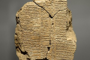 Tablet_V_of_the_Epic_of_Gligamesh._Newly_discovered._The_Sulaymaniyah_Museum,_Iraq.