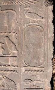 Il nome cancellato della Regina  Hatshepsut (Foto German Archaeological Institute).