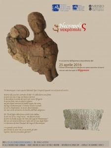 25 aprile 2016 - Museo Archeologico Nazionale Vibo Valentia