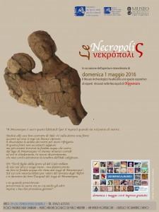 Museo Archelogico Nazionale di Vibo Valentia - Festività 1° maggio 2016