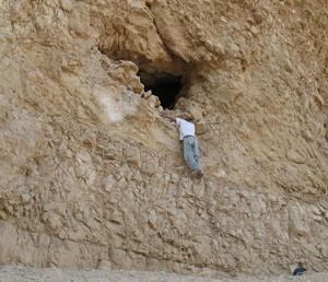 L'entrata alla Grotta di Yorum. Credit: Prof. Ehud Weiss