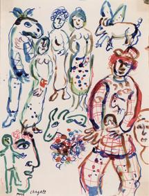 Marc Chagall. Sogno d'amore Basilica della Pietrasanta – Lapis Museum di Napoli