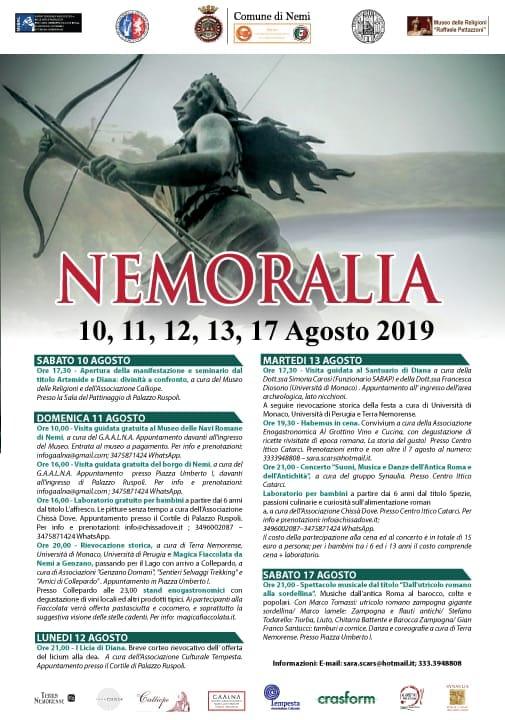 Artemide Diana Nemoralia