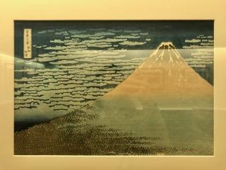 Hokusai Hiroshige Hasui Pinacoteca Agnelli Torino