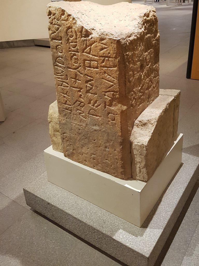 latino arcaico