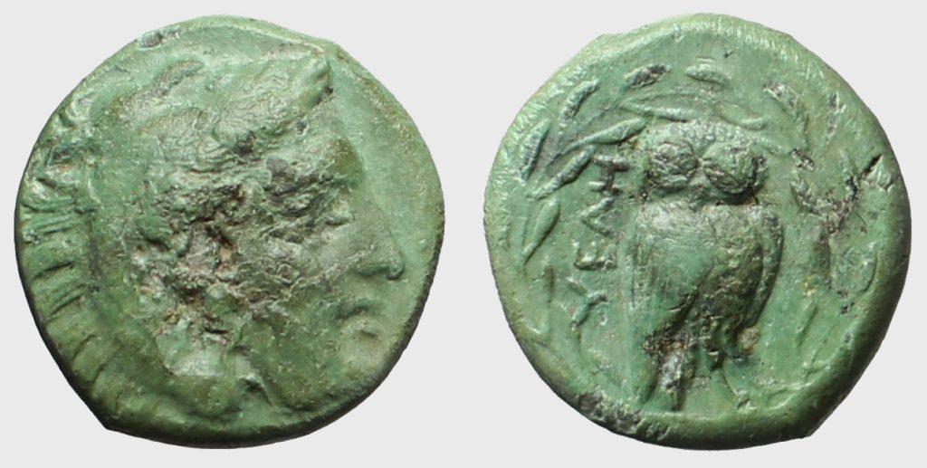Elea Velia monete