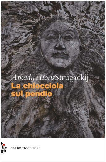 La chiocciola sul pendio Arkadij e Boris Strugackij