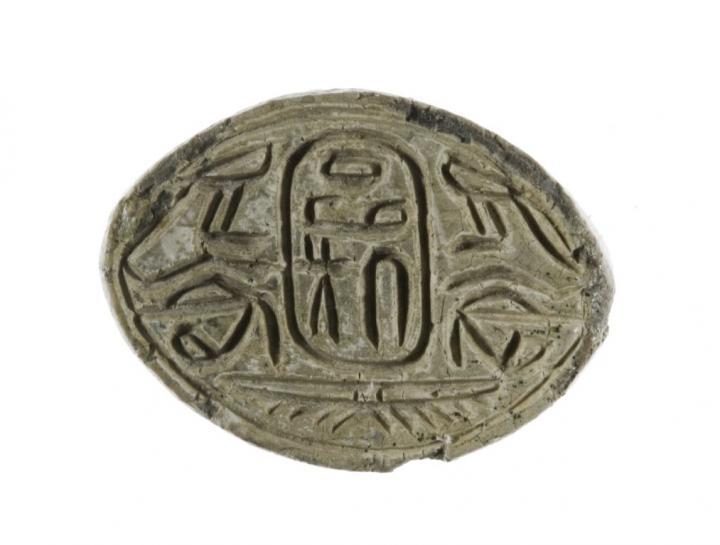Hyksos 15th Dynasty