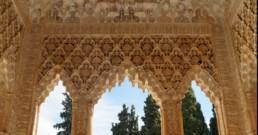details courtyard Alhambra