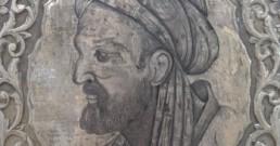 Avicenna Libro della Guarigione non esistente
