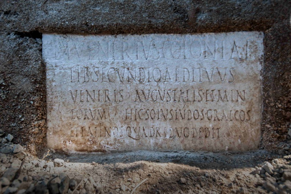 Tomba di Marco Venerio Secundio